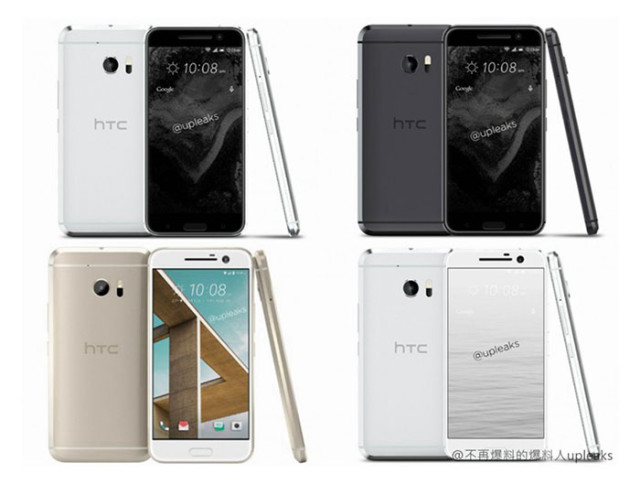 Rendus HTC 10