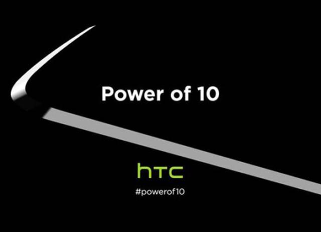 Sortie HTC 10