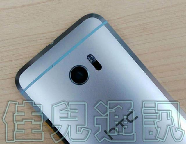 Bench HTC 10