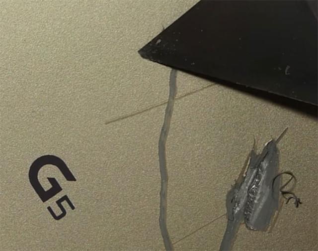 Coque LG G5