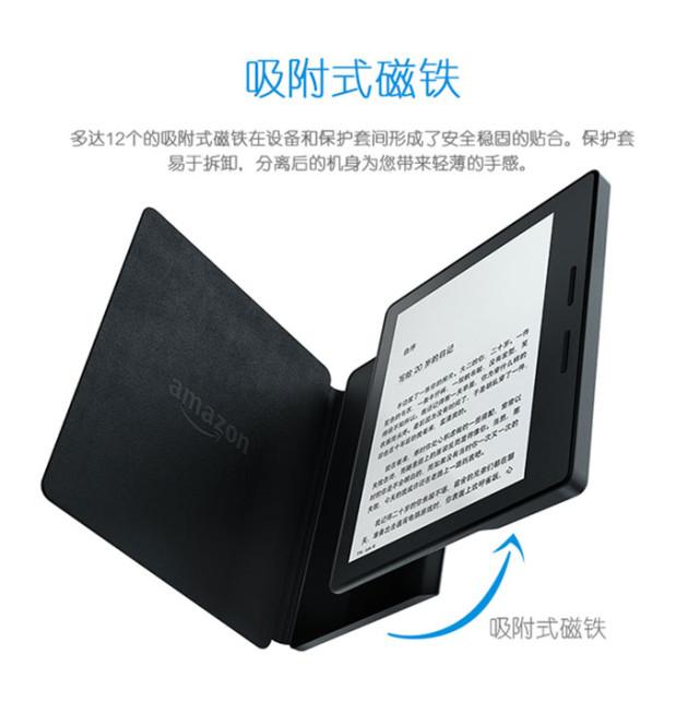 Kindle Oasis : image 2