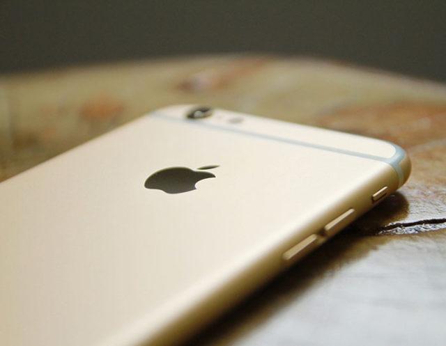 Modem iPhone 7
