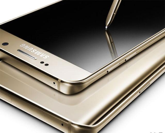 Rumeurs Galaxy Note 6