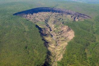 Cratère Batagaï : image 1