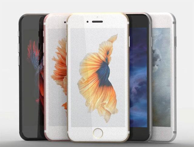 Concept iPhone 7