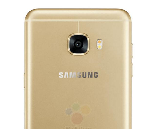 Rendu Galaxy C5