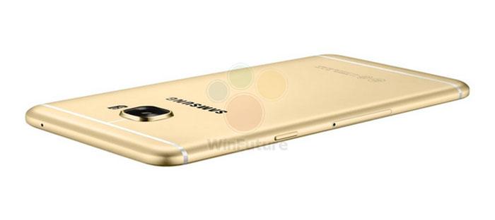 Rendu Galaxy C5 : image 11