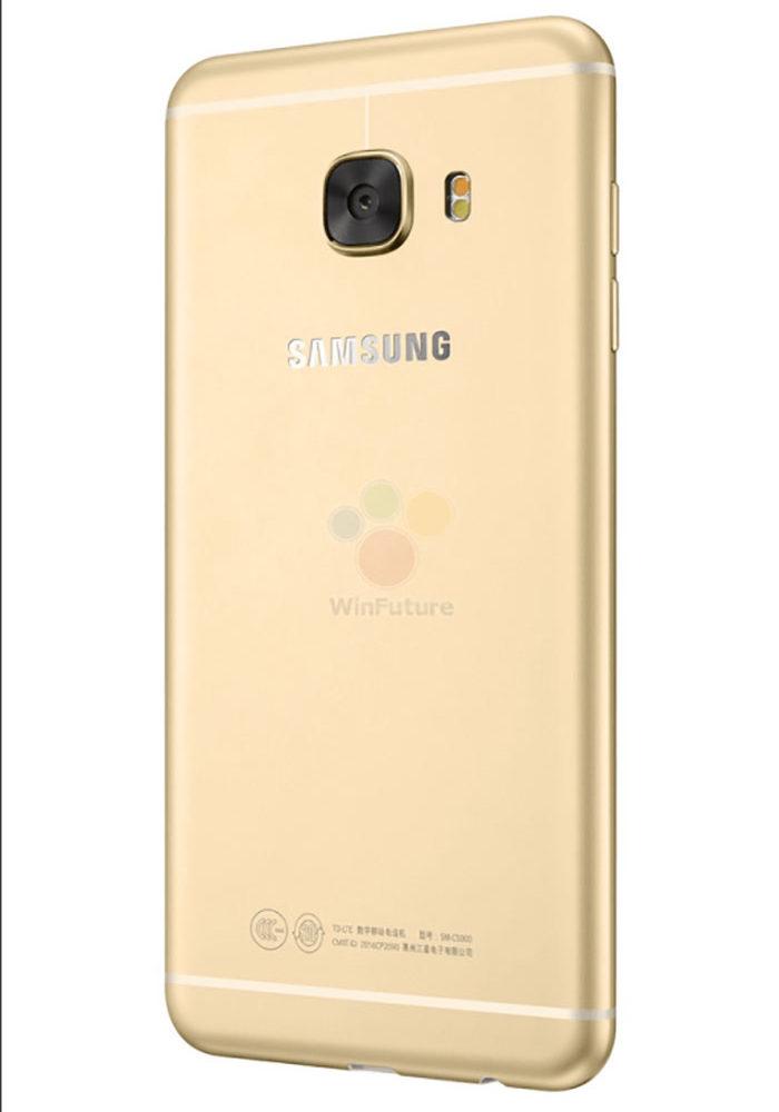Rendu Galaxy C5 : image 14