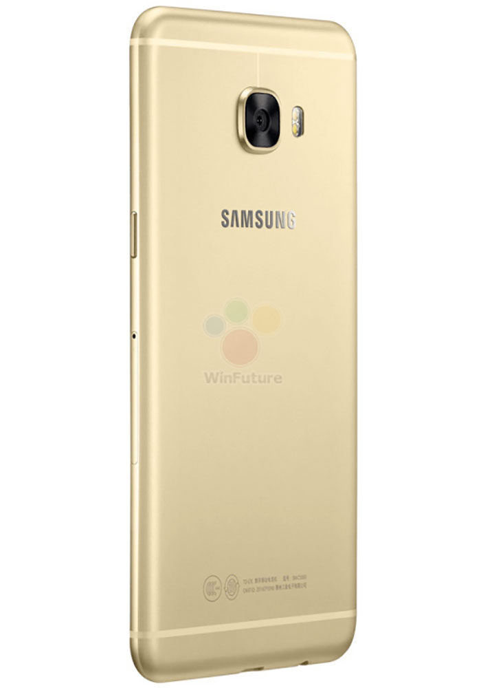 Rendu Galaxy C5 : image 5