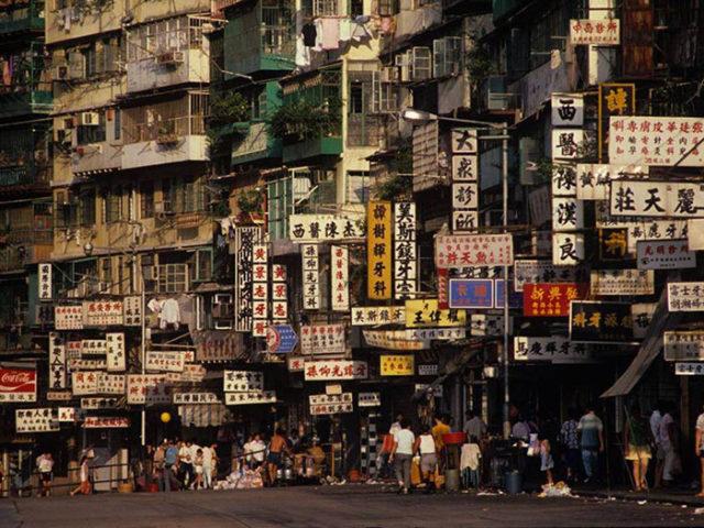 Kowloon : photo 2
