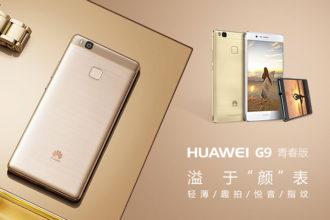Huawei G9 Lite : image 1