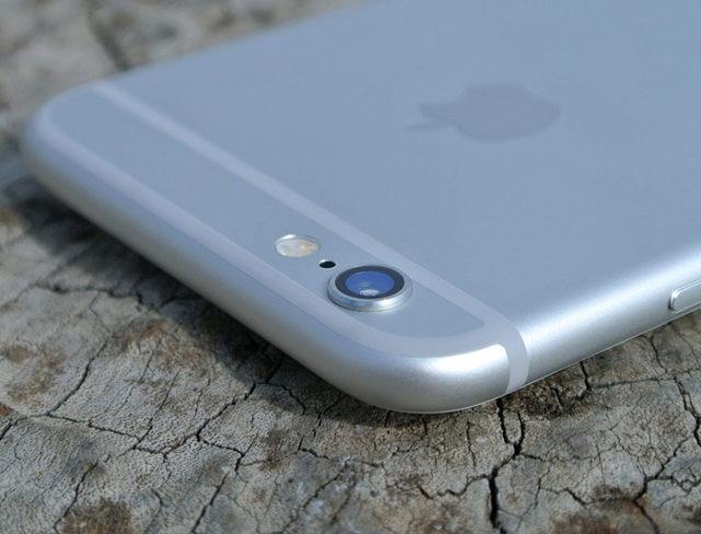 OIS iPhone 7