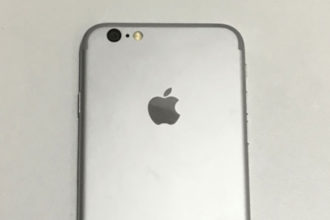 iPhone 7 Dummy : image 1