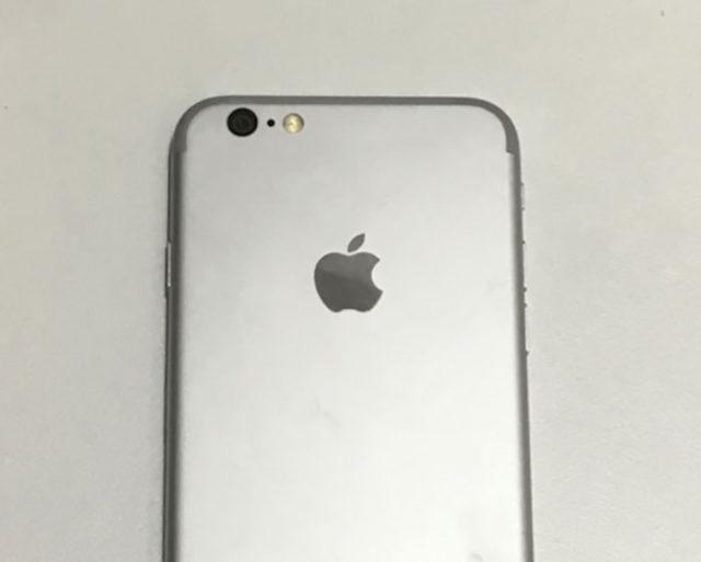 iPhone 7 Dummy : image 1