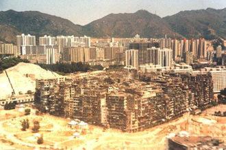 Citadelle de Kowloon