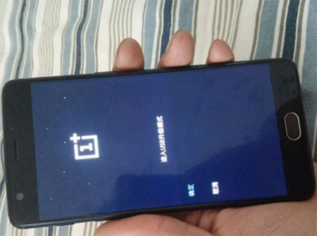 OnePlus 3 : image 1