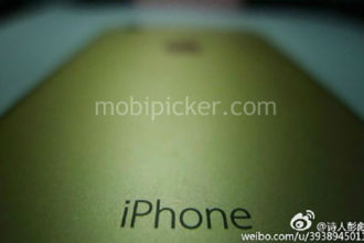 Photo iPhone 7 Gold : image 1
