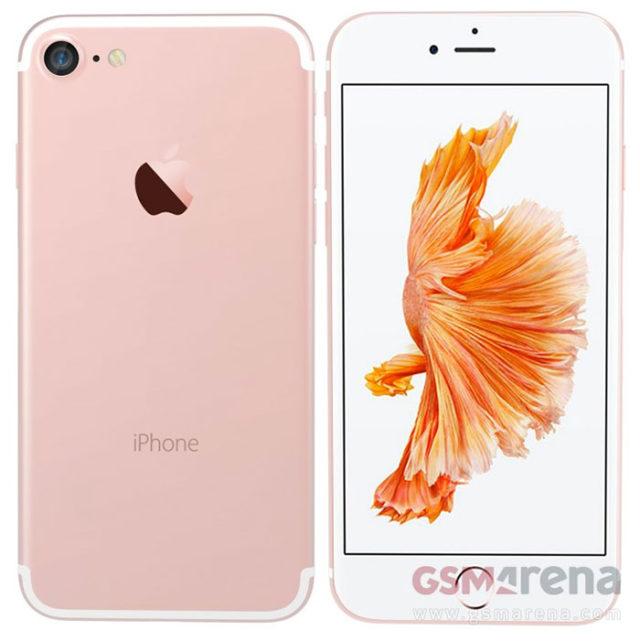Rendu iPhone 7 : image 3
