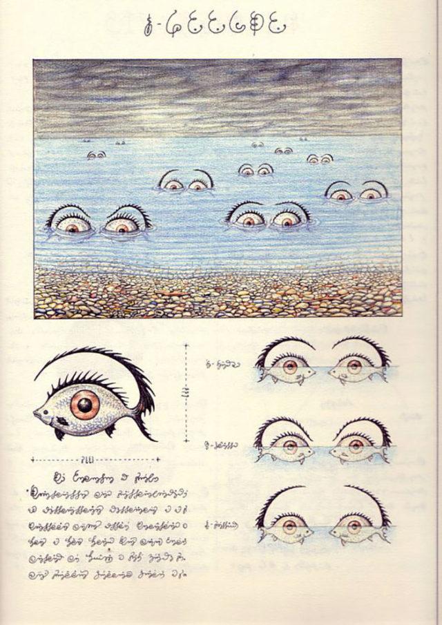 Codex Seraphinianus : image 5