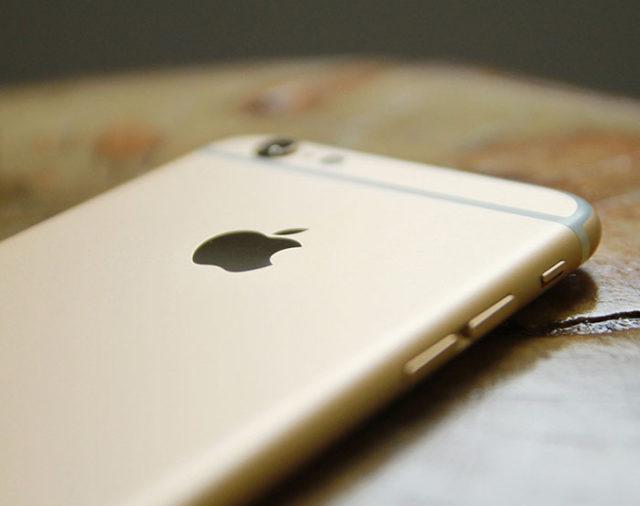 SanDisk iPhone
