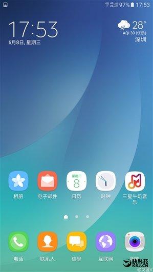 Touchwiz 2016 : image 1
