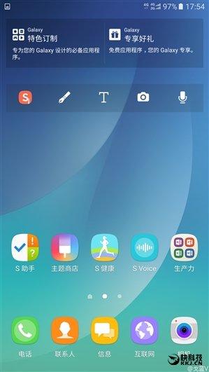 Touchwiz 2016 : image 2