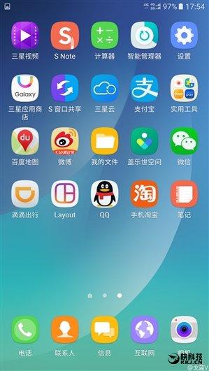 Touchwiz 2016 : image 3