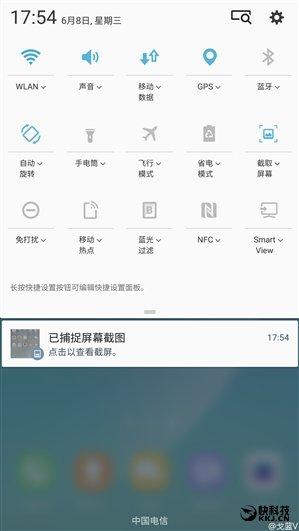 Touchwiz 2016 : image 4