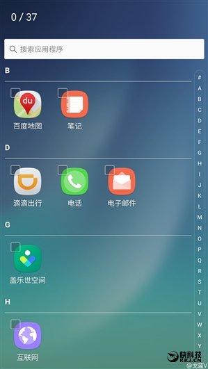 Touchwiz 2016 : image 6