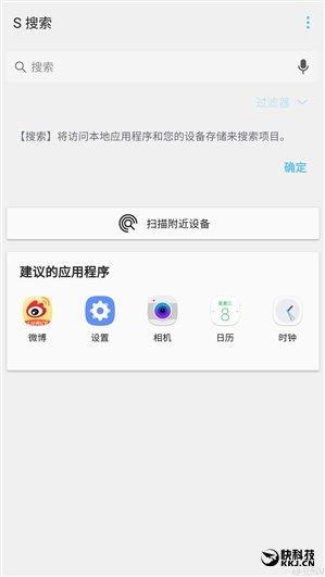 Touchwiz 2016 : image 9