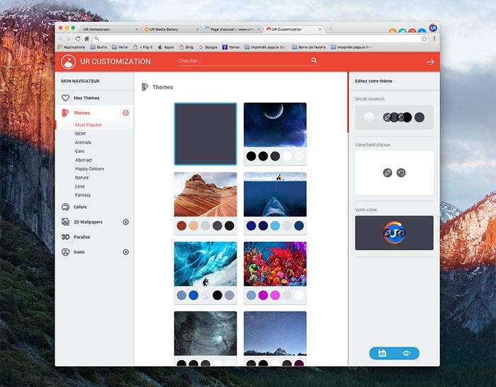 UR Browser : image 6