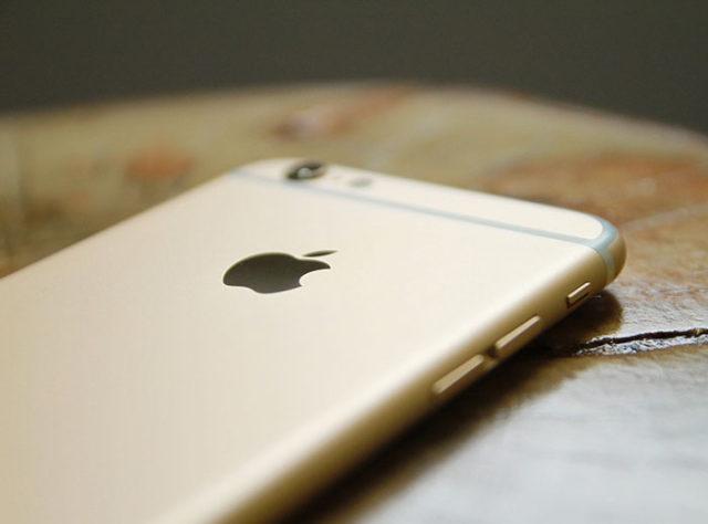 Benchmark iPhone 7