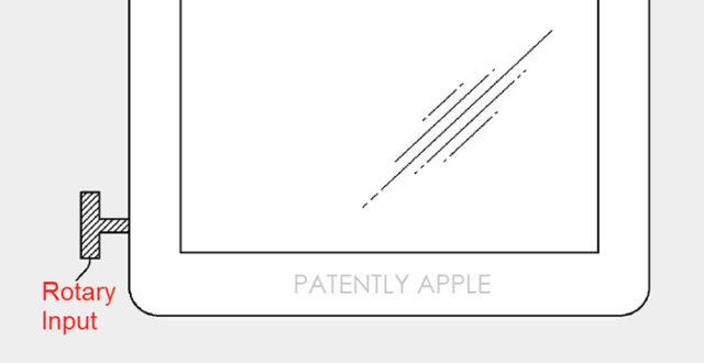 Brevet roulette Apple : image 1