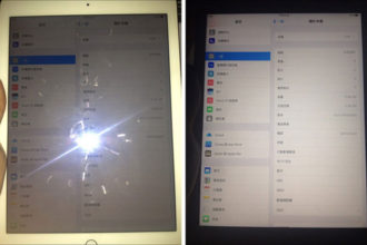 Leak iPad Pro