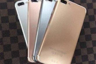 iPhone 7 Plus : photo 1
