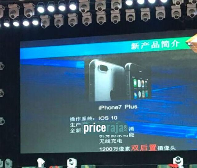 Leak iPhone 7 Plus 1