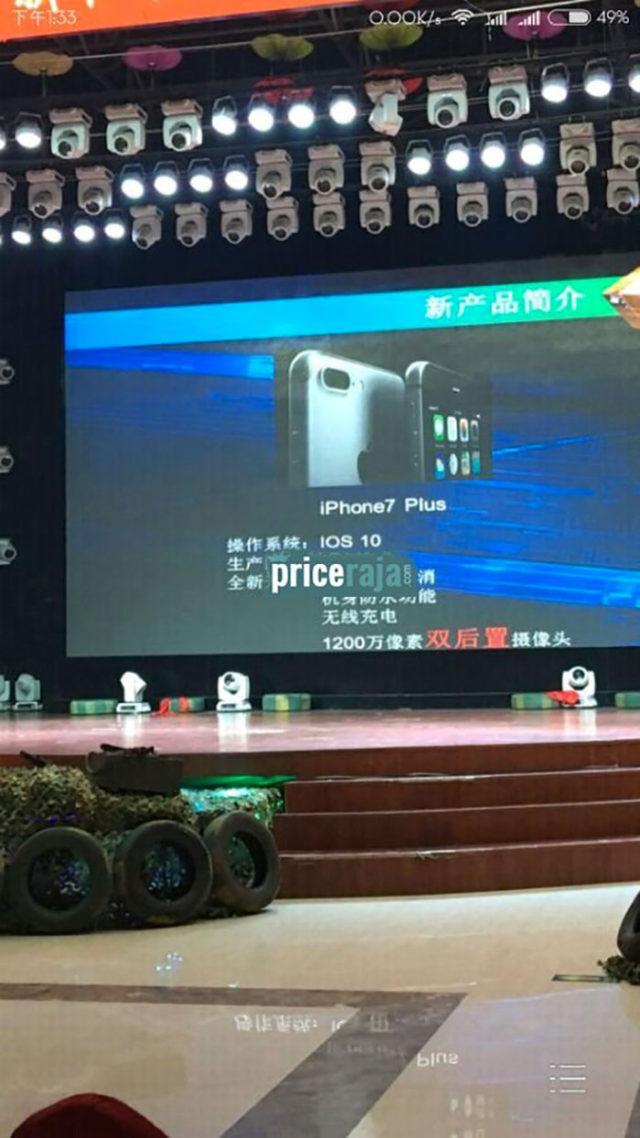 Leak iPhone 7 Plus 2