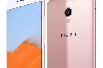Meizu MX6 : image 1