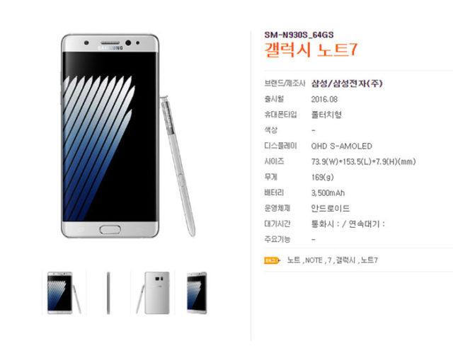 Batterie Galaxy Note 7