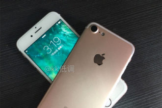 Photo iPhone 7 : image 4