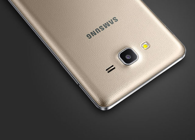 Le Samsung Galaxy On5 2016 Montre Ses Muscles