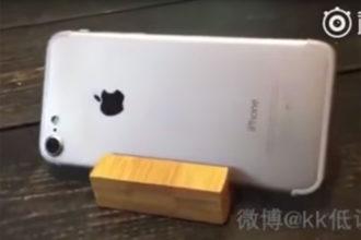 Vidéo iPhone 7