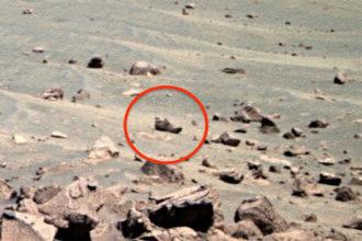 Chaussure Mars