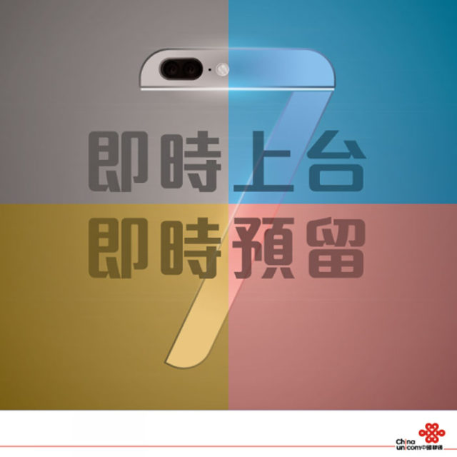 iPhone 7 bleu Affiche