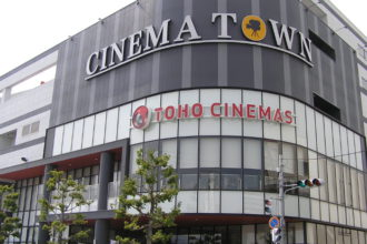Cinéma TOHO