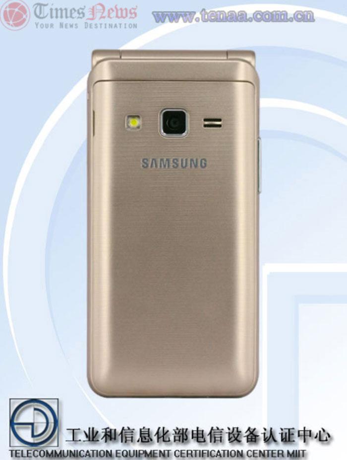 Galaxy Folder 2 : image 2