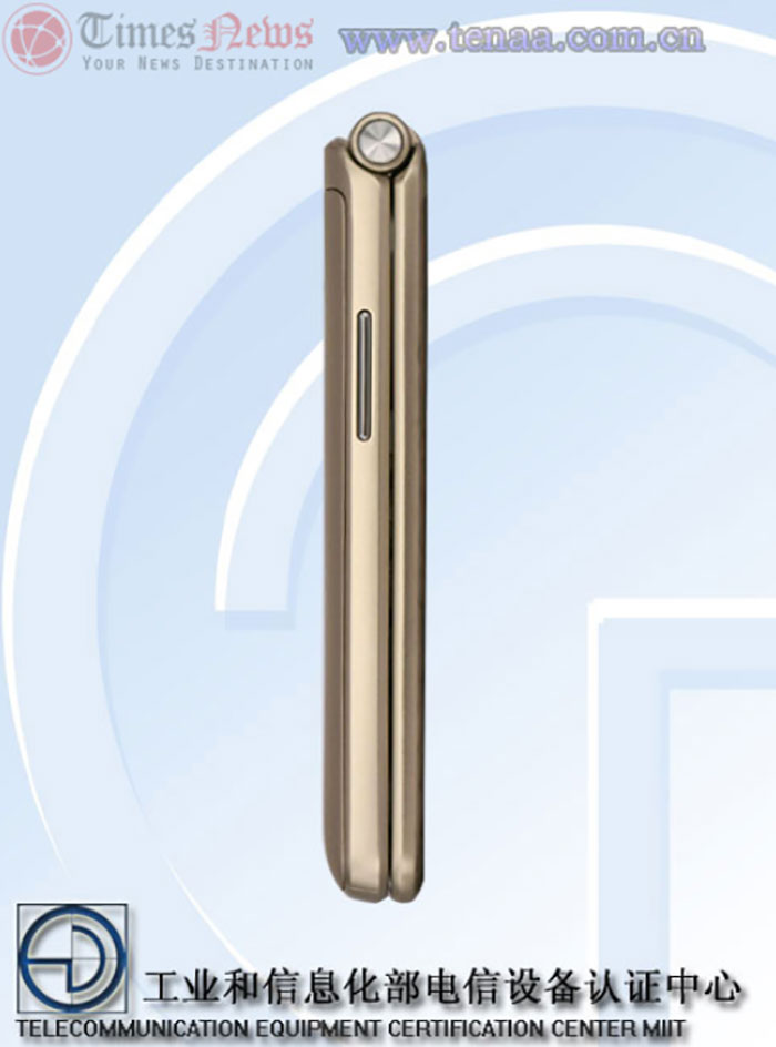 Galaxy Folder 2 : image 4