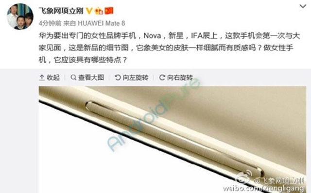 Huawei Nova : image 2