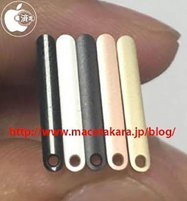 SIM iPhone 7