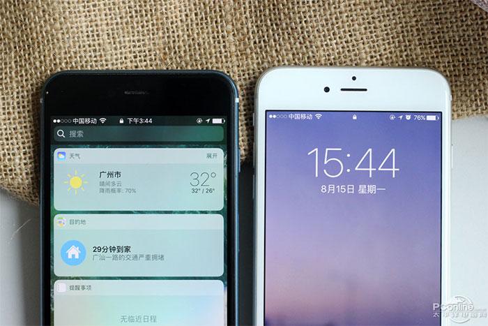 Proto iPhone 7 : image 5